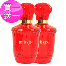 AYP Mystic Angel 紅心皇后 女香 50ML (特惠買一送一)