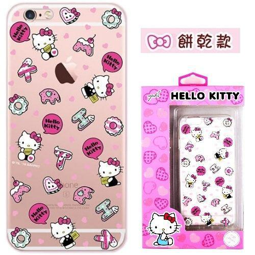 【Hello Kitty】iPhone 6 Plus/6s Plus 立體彩繪透明保護軟套
