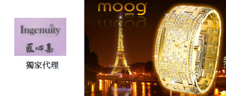 Moog paris 粉絲團